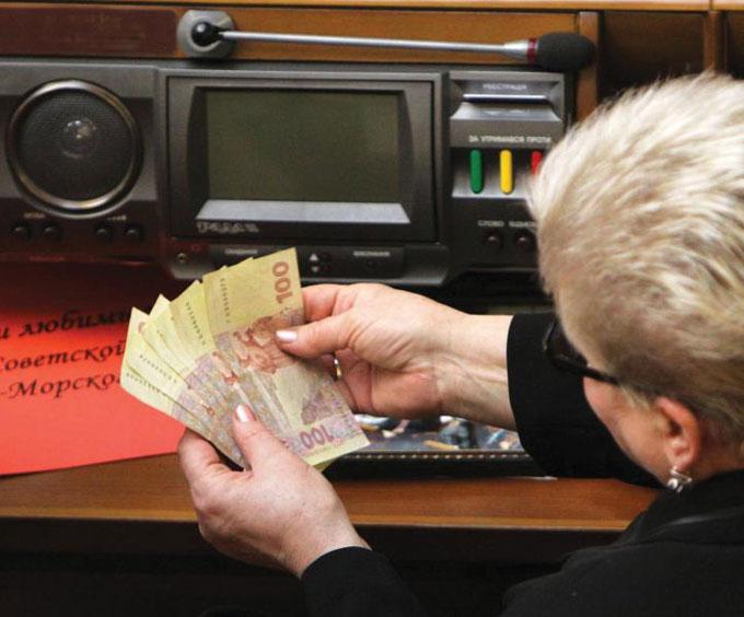 Рада 17 января рассмотрит увеличение окладов депутатам и утверждение сметы расходов парламента на 2017 год
